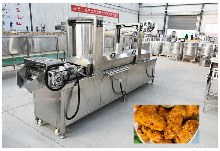 How Long to Fry Chicken Wings in Frying Machine